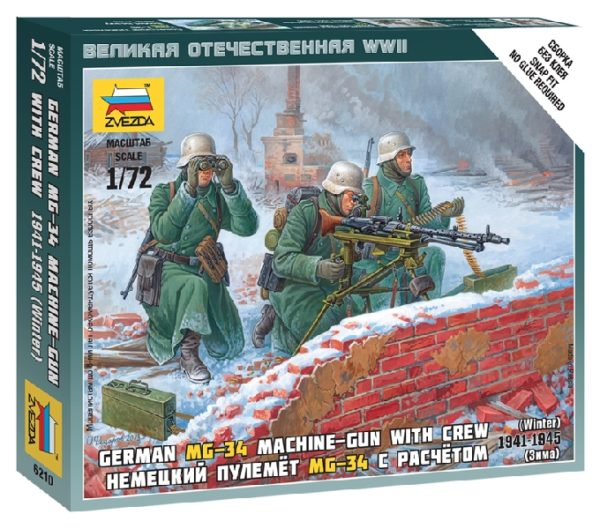 ZVEZDA 6210 German Machine-Gun W/Crew (Winter Uniform