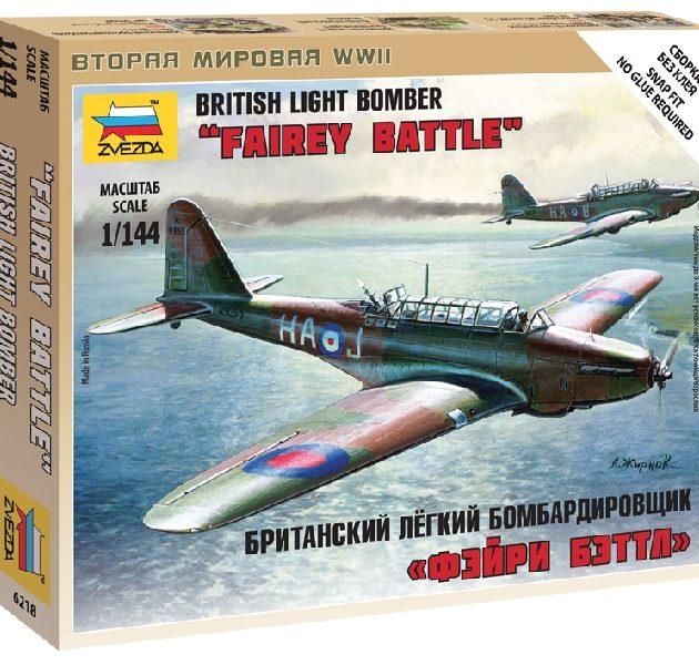 ZVEZDA 6218 British Light Bomber Fairey Battle