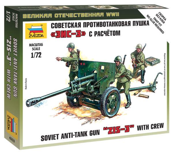 ZVEZDA 6253 Zis - 3 Soviet Gun