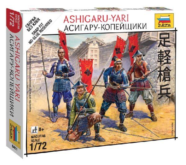 ZVEZDA 6401 Ashigaru - Yari