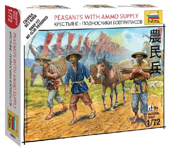 ZVEZDA 6415  Peasants W/Ammo Supply
