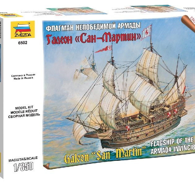 ZVEZDA 6502 English Ship San Martin Modellismo