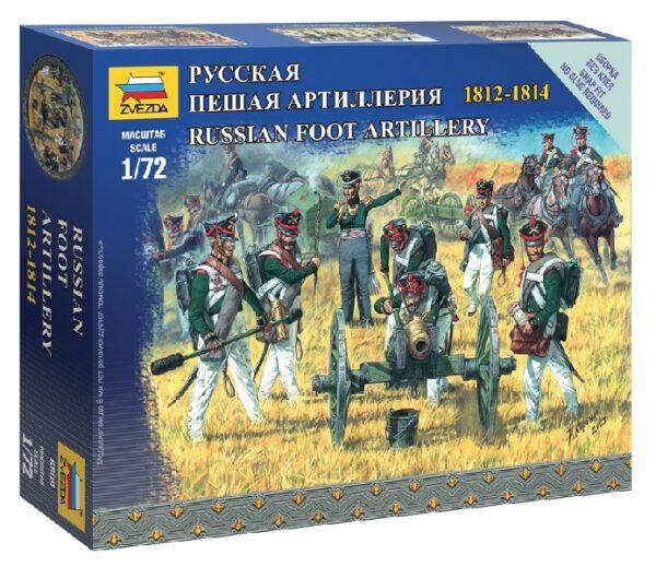 ZVEZDA 6809 Russian Foot Artillery