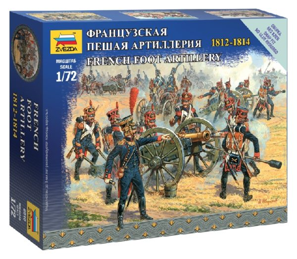 ZVEZDA 6810 French Foot Artillery