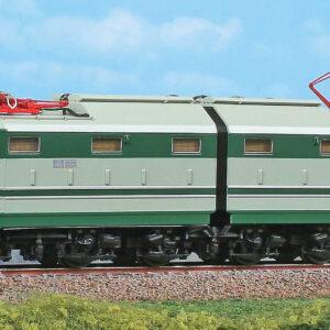 Acme 69162 Locomotiva elettrica FS E 646 062