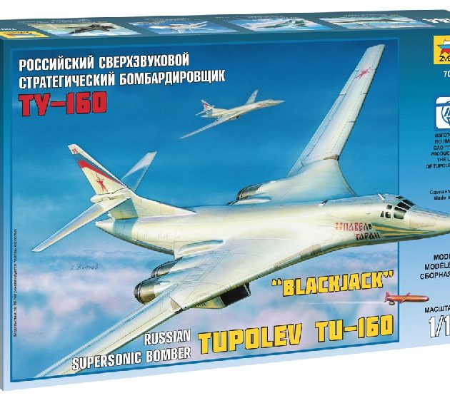 ZVEZDA 7002 Tupolev Tu-160 Russian Supersonic Strateg