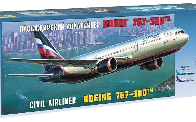ZVEZDA 7005 Boeing 767-300
