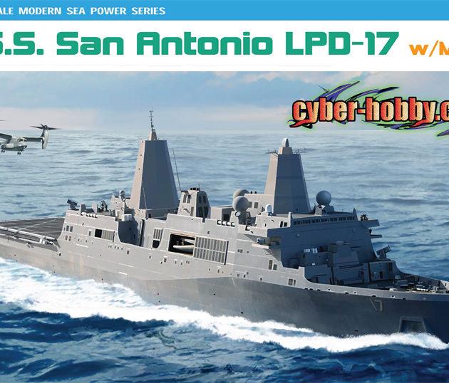 CyberHobby 7096 SAN ANTONIO LPD-17