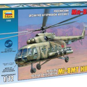 ZVEZDA 7253 Mil Mi-17 Soviet Helicopter Modellismo