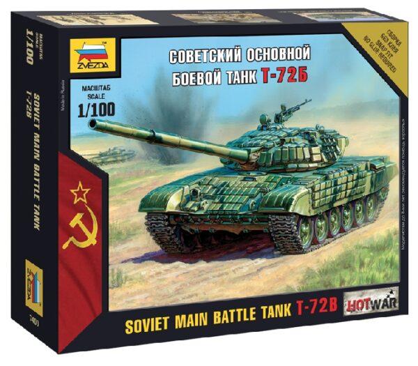 ZVEZDA 7400 T-72