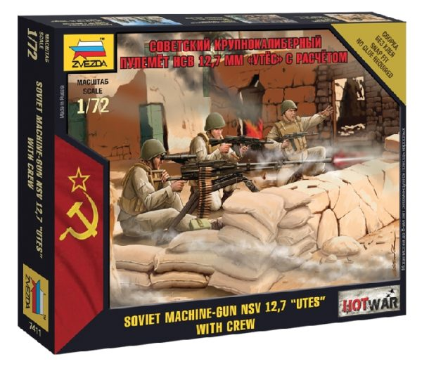 "ZVEZDA 7411 Soviet Machine Gun ""Utes"""