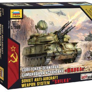 ZVEZDA 7419 Shilka Aa Tank