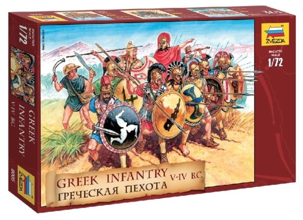 ZVEZDA 8005 Greek Infantry