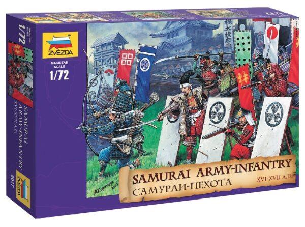 ZVEZDA 8017 Samuray Infantry