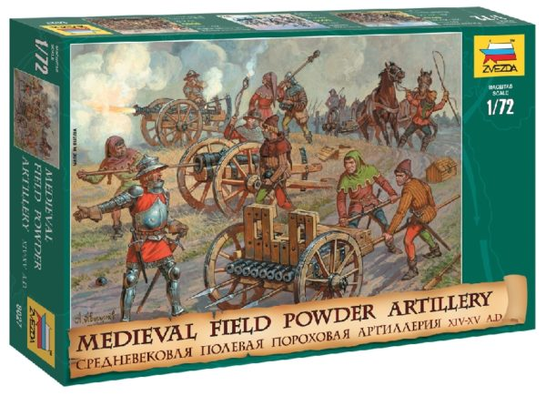 ZVEZDA 8027 Medieval Powder Artillery (Rr)