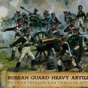 Zvezda 8045 Heavy Russian Guard Artillery