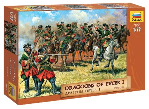 ZVEZDA 8072 Dragoons Of Peter The Great