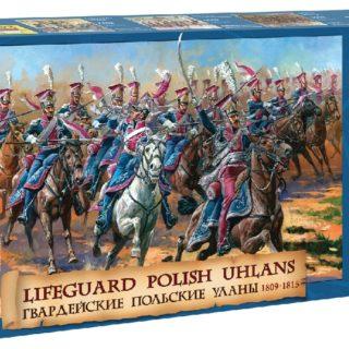 ZVEZDA 8075 Polish Ulans