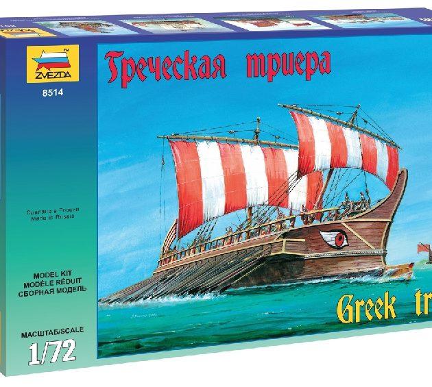 ZVEZDA 8514 Greek Triera   Modellismo