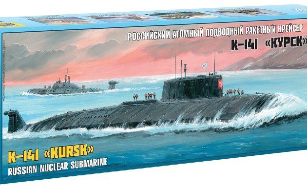 "ZVEZDA 9007 Nuclear Submarine Apl ""Kursk"" Modellismo"