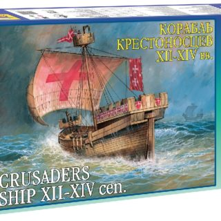 Zvezda 9024 CRUSADERS SHIP Modellismo