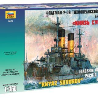 """ZVEZDA 9026 """"Kniaz Suvorov"""" Russian Battleship      Modellismo"""