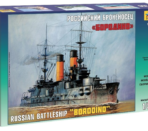 "ZVEZDA 9027 Russian Battle Cruiser ""Borodino""      Modellismo"