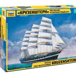 Zvezda 9045 KRUSENSTERN SAILING SHIP