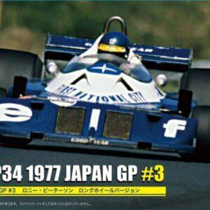 Fujimi FUJ090900  Tyrrel P34  1977 Japan GP
