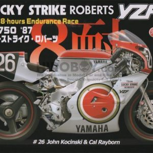 Fujimi FUJ141367  Yamaha YZF 750 Lucky Strike N° 26