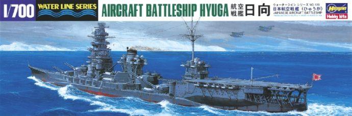 HASEGAWA HAS120 Ijn Aircraft Battleship Hyuga