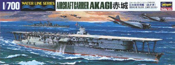 HASEGAWA HAS201 Aircraft Carrier Akagi