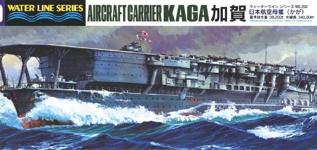 HASEGAWA HAS202 Aircraft Carrier Kaga
