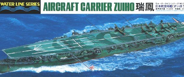 HASEGAWA HAS216 Aircraft Carrier Zuiho