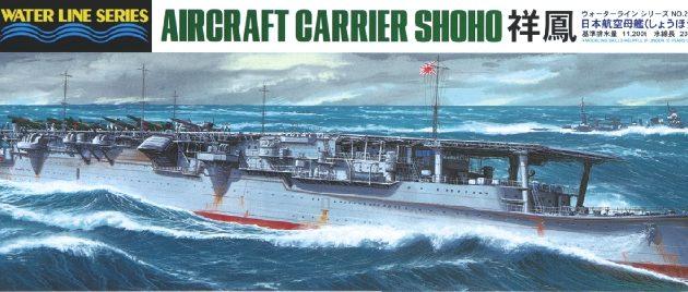 HASEGAWA HAS217 Aircraft Carrier Shoho