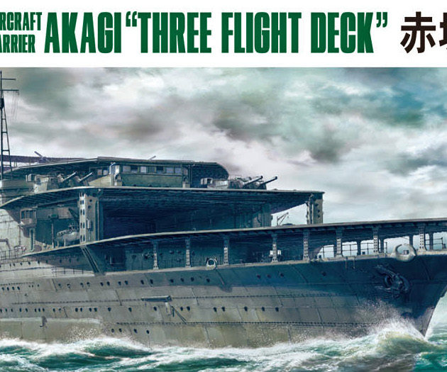 "HASEGAWA HAS220 Aircraft Carrier Akagi ""Three Flight Deck"""
