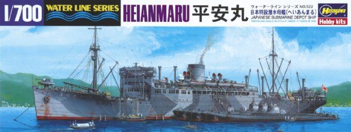 HASEGAWA HAS522 Submarine Depot Ship Heianmaru