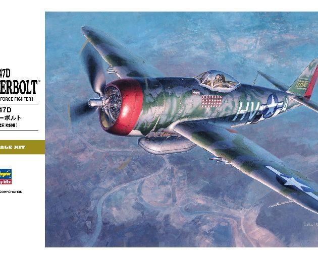 HASEGAWA HASST27 P-47d Thunderbolt