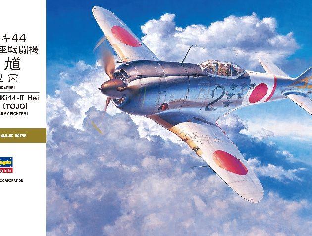HASEGAWA HASST30 Nakajima Ki44-Ii Hei Shoki (Tojo)