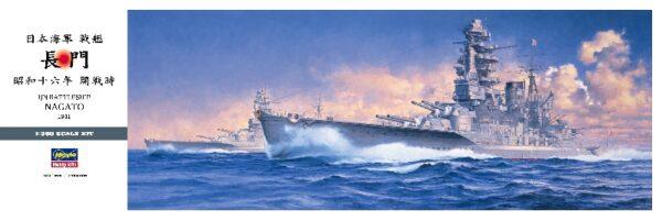 HASEGAWA HASZ24 Ijn Battleship Nagato 1941 Kit in plastica
