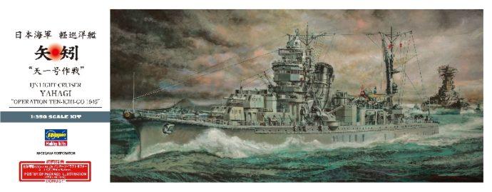 """HASEGAWA HASZ26 Ijn Light Cruiser Yahagi """"Operation Ten-Ichi-Go 1945"""""""