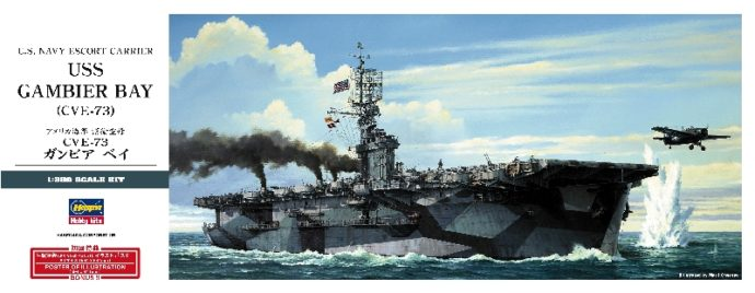 HASEGAWA HASZ27 U.S. Navy Escort Carrier Uss Gambier Bay (Cve-73)
