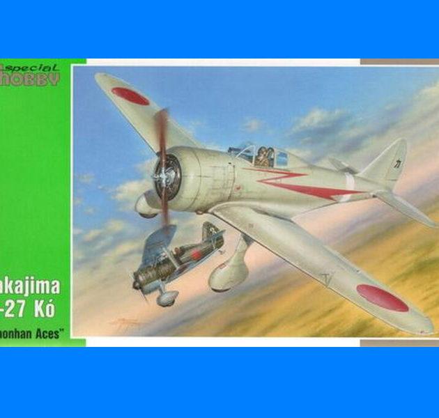 SpecialHobby SH32033 NAKAJIMA KL27K5 Modellismo