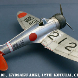 "SpecialHobby SH32051 A5M2b Claude ""Over China"" Modellismo"