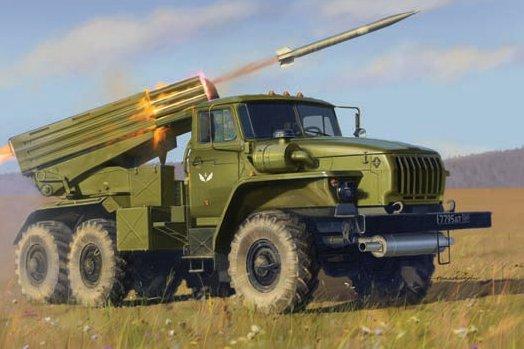 "ZVEZDA 3655 BM-21 ""GRAD""Multiple rocket launcher"
