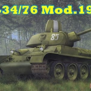 Dragon 7590 T-34/76 Mod.1941