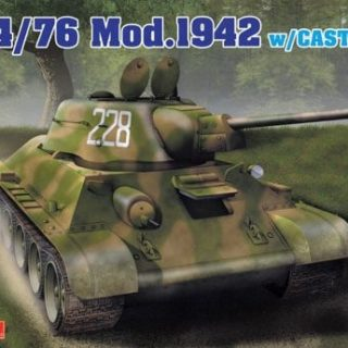Dragon 7601 T-34/76 Mod.1942 Cast Turret