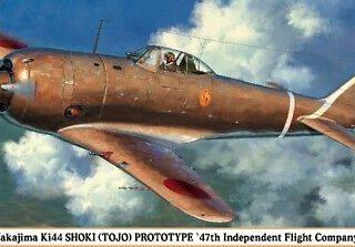 HASEGAWA HA07302 NAKAJIMA KI44 SHOKI (TOJO) PROT. 47TH INDEPENDENT FLIGHT C
