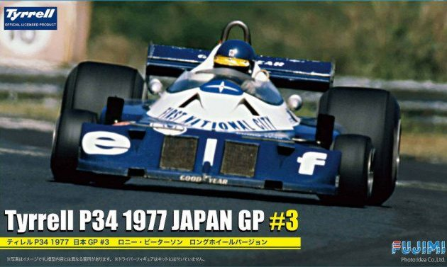 Fujimi 090900  Tyrrel P34  1977 Japan GP