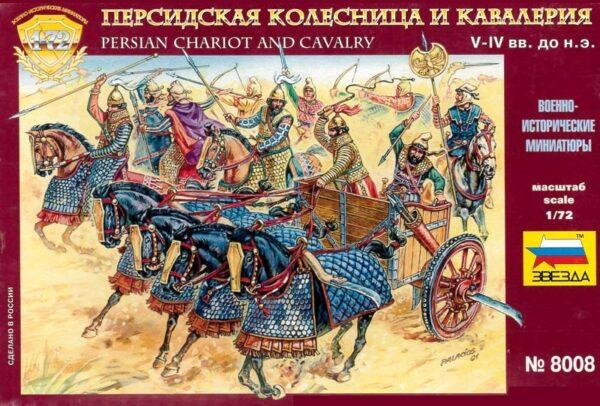 ZVEZDA 8008 PERSIAN CHARIOT AND CAVALRY